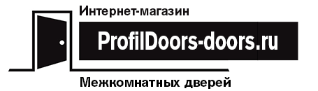 Магазин дверей Profildoors-Doors.ru